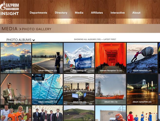 SharePoint 2013 Gazprom International Photo Gallery
